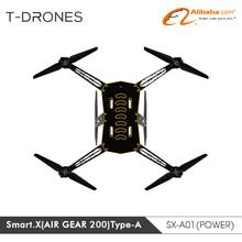 SmartX-A AirGear200 self-locking prop copter arm for DIY FPV drone