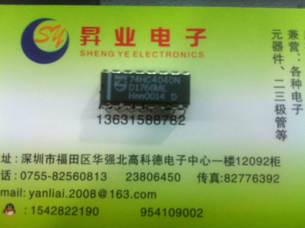 L Electronics 74HC4040N 100% brand new imported physical picture may Penhold amount excellent priceFree Shopping/(China (Mainland))