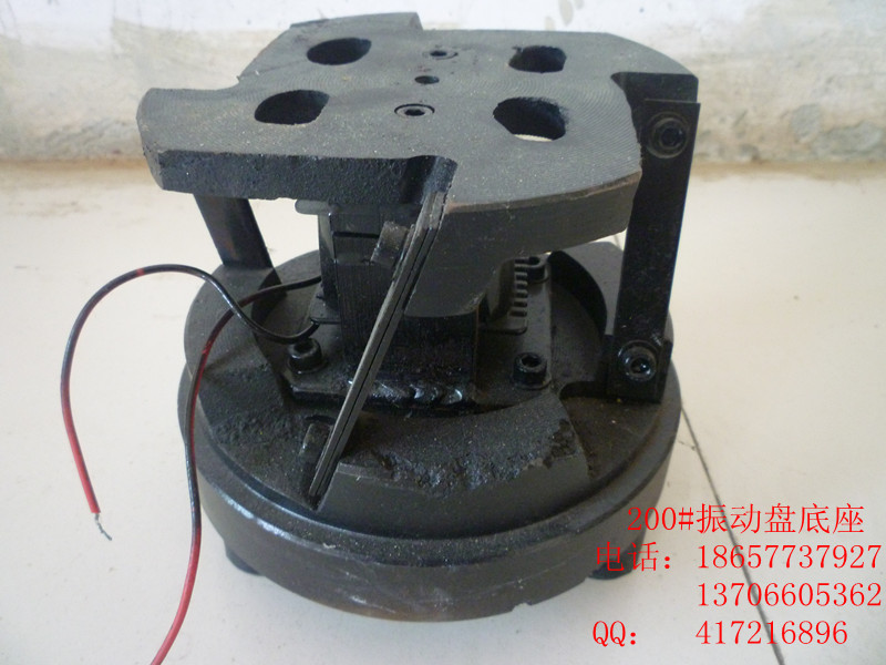 200 # vibration plate base controller linear feeder damping feet foot ring electromagnet slide table(China (Mainland))