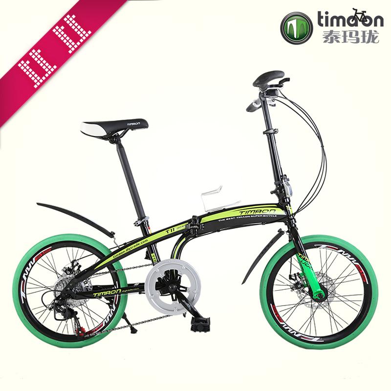 TIMAON 8 Speed 20inch Derailleur Folding Solid Tire Bike(China (Mainland))