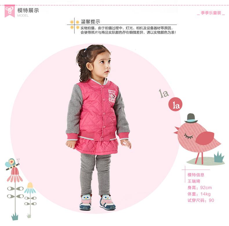 Скидки на Дети девочки комплект одежды лоскутное куртка + skortpants новорожденных девочек костюм зимний детская одежда для девочек 2015 новый