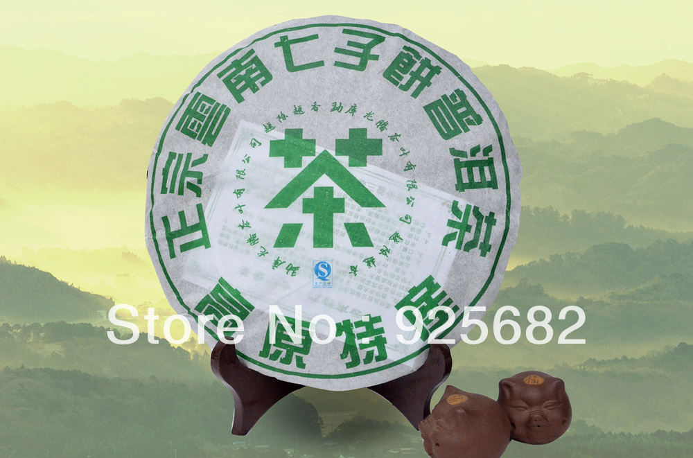 300g compressed yunnan raw green puer tea free shipping