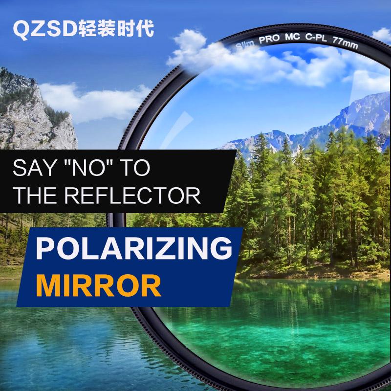 Qingzhuangshidai 58mm Silm CPL Circular Polarising Lens Filter Polarizer for Nikon Tamron Sigma Canon Pentax DSLR Camera Lens(China (Mainland))