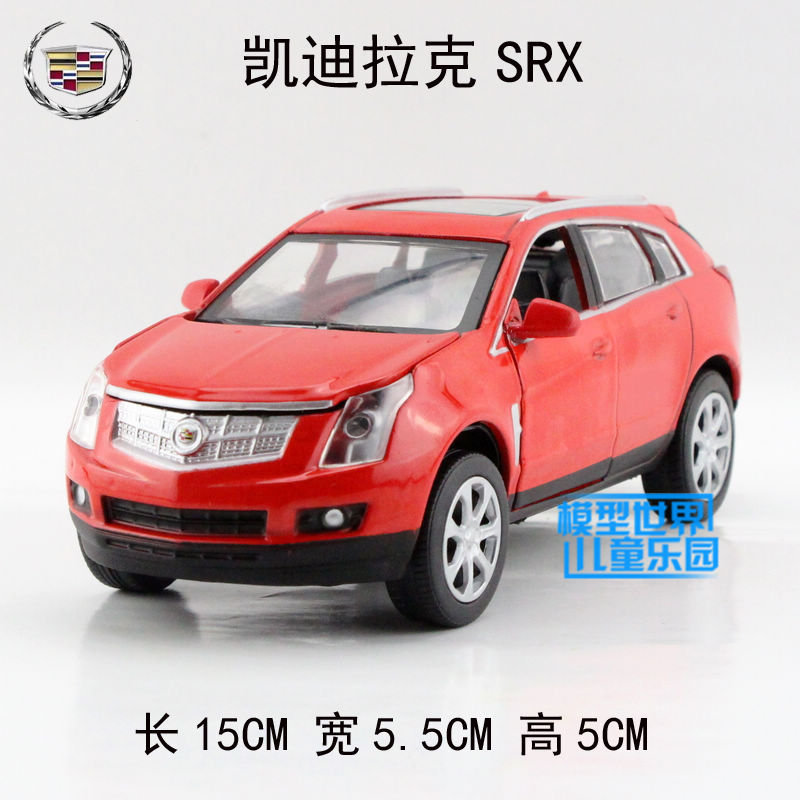 Brand New SHENGHUI 1/32 Scale USA Cadillac SRX SUV Diecast Metal Flashing Musical Pull Back Car Model Toy For Gift/Collection(China (Mainland))