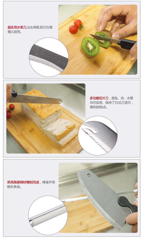 Buy Gohide Brand New Kitchen Stainless Steel Knives Sets Fruit Knife Peeking Knives Chef Cut Bone Knife Sharpener cheap