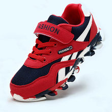 נעליים מזדמנים ילדי נעלי ספורט עור אופנה ספורט ילדים סניקרס 2019 סתיו חורף ילדי נעלי ילד(China)