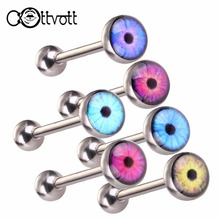 6pcs/lot Punk Eye Logo Tongue Ring Barbell Ball Stud Bars Hypoallergenic Surgical Steel Tongue Body Piercing 14G Jewelry SD013(China (Mainland))