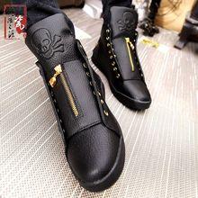 Quality Men Leather Shoes 2016 Winter High Top Skull Gold Zipper Design men Shoes Hip Hop Skeleton Mens joggers zapatillas homme