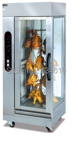 Гаджет  commercial gas vertical bbq oven rotating chicken duck vertical furnace gas Chicken Rotisserie oven None Бытовая техника