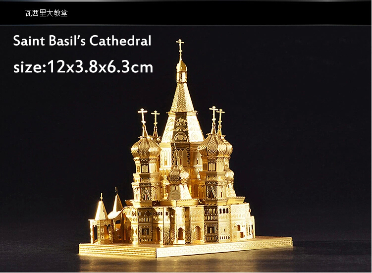 Moscow's famous buildings 3D Scale Models DIY Metallic Nano Puzzle Toys 2015 Hot sale Free Shipping Spain Brazil Israel USA(China (Mainland))