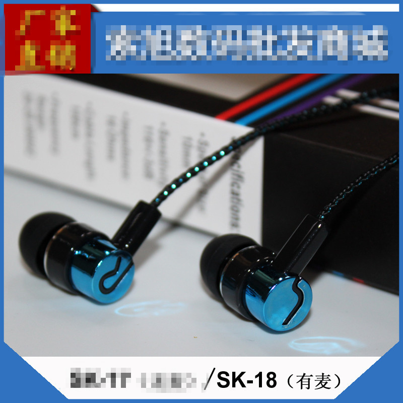 2015 NEW 3.5MM Jin Sibu bass line mp3 ear headphones sound control unit 6U special magnetic steel diaphragm tension wire headset(China (Mainland))