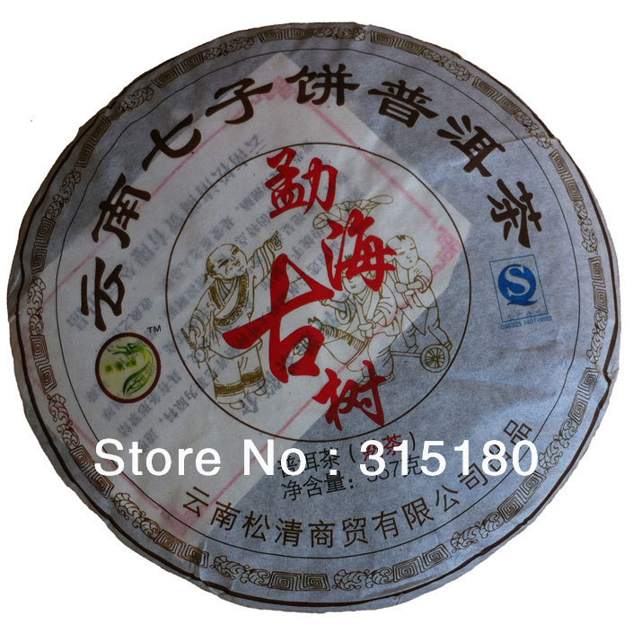 Menghai Old Puer Tea Yunnan Pu-erh tea cakes Cooked 357g - BaoFeng Cao's store
