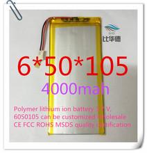 Полимер литиево-ионная аккумулятор 3,7 v, 6050105 жестяная банка быть согласно требованиям клиента CE FCC ROHS сертификацией обращению