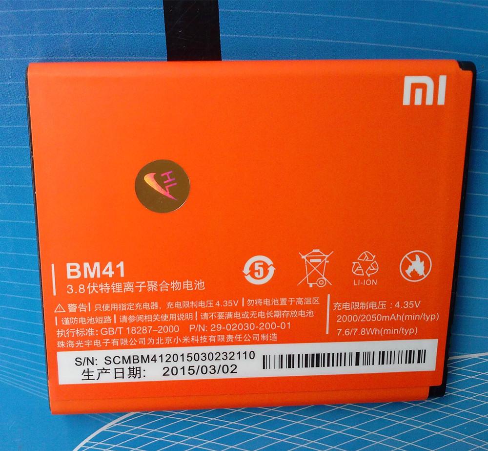 2015 New Xiaomi BM41 Battery 2000 2050mAh For Xiaomi Hongmi 1S Red Rice 1S Redmi 1S