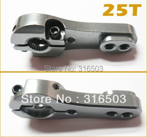 High Quality Silver 25T Half Size Metal Servo Arm For RC Futuba Towerpro Fitec Servo MG995 MG996R MG946R(China (Mainland))