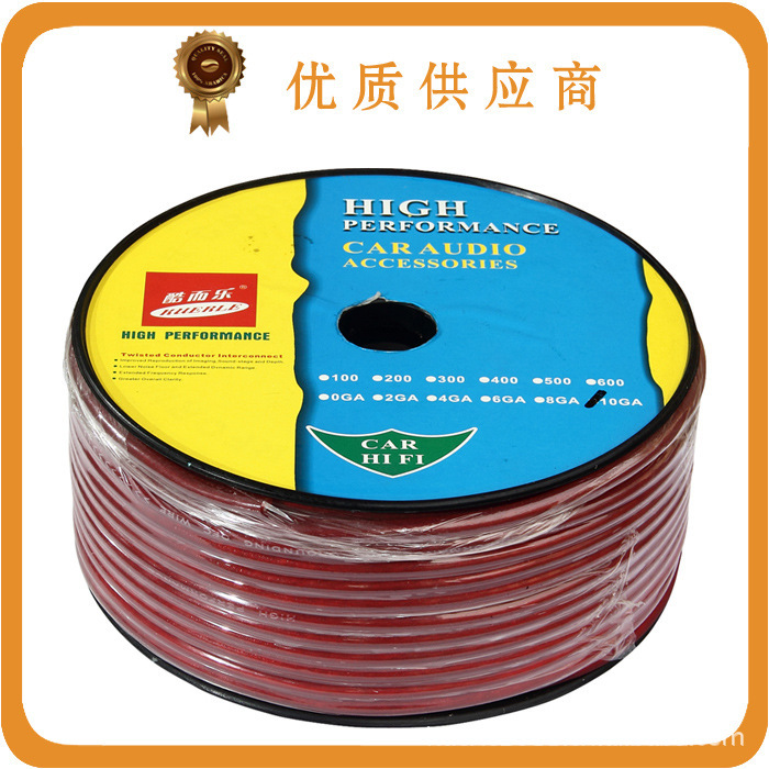 Latest Sell Offers 6GA red transparent line car stereo wire power cord(China (Mainland))