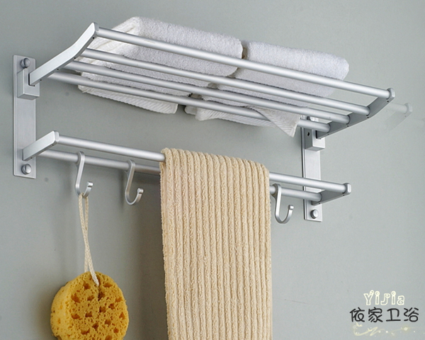 bathroom towel rack - kraisee
