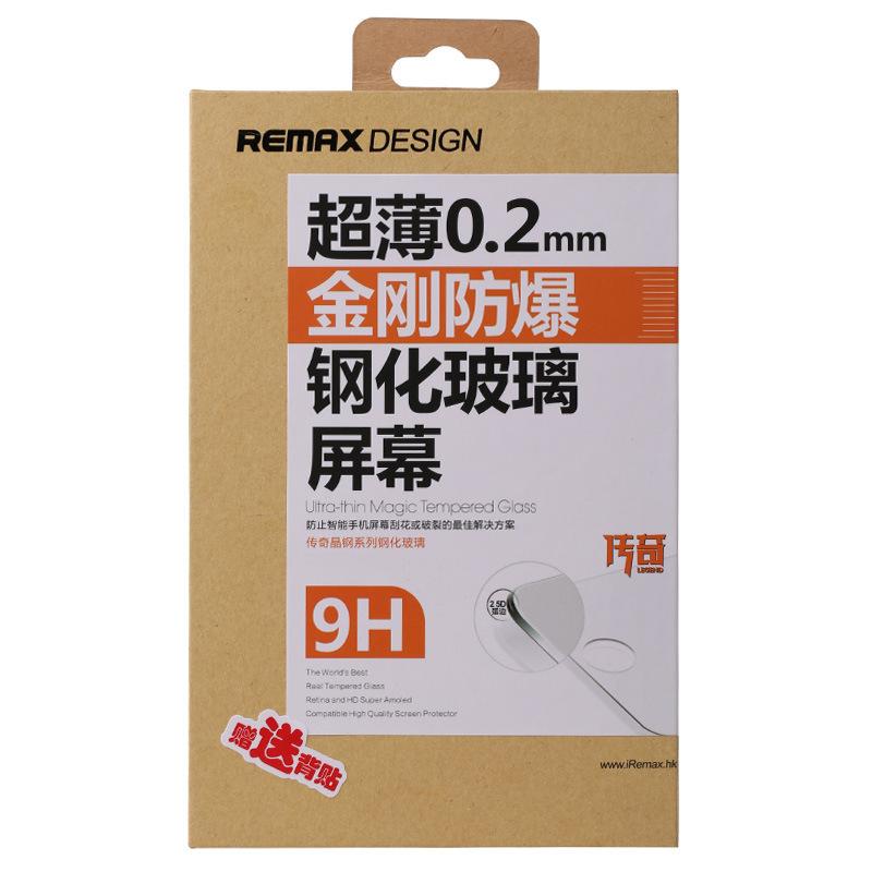 Здесь можно купить  10Pcs/Lot 9H 0.2MM 2.5D Ultra-thin Magic Tempered Glass Screen Protector For Iphone 5/5S Protective Film Screen Free Shipping  Телефоны и Телекоммуникации