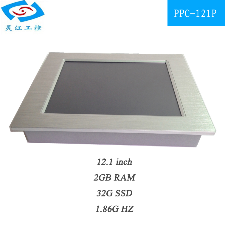 Economical industrial pc touch screen panel kit,industrial tablet pc(China (Mainland))