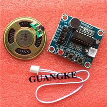 Buy ISD1820 recording module voice module voice board telediphone module board Microphones + Loudspeaker arduino for $1.35 in AliExpress store