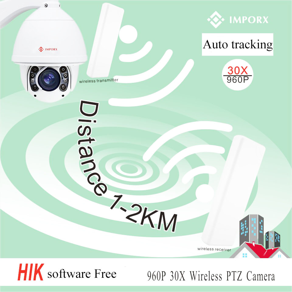30X zoom 960P 1.3MP Hikvision auto tracking 2km wireless wifi infrared ip camera night view 150m with 2 wireless bridges<br>