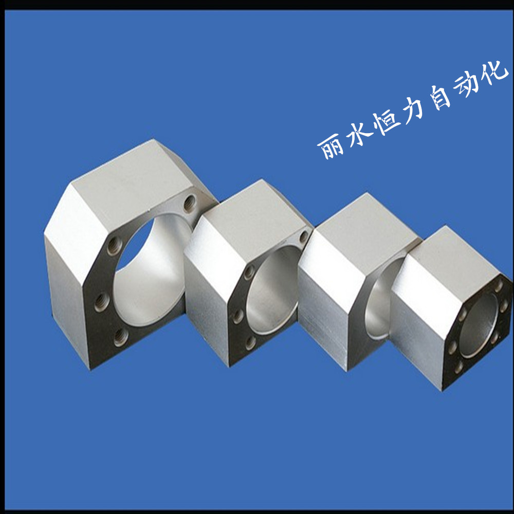 1605 ball nut housing bracket holder aluminium SFU1605 SFU1604 SFU1610 CNC parts - Hardware Daquan store