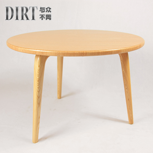 Table Basse Pliante en Bois Table Basse Table Pliante