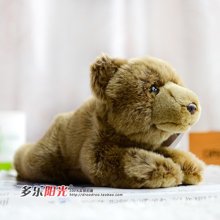 Free shipping cute brown bear doll lying posture, grizzly bear plush toys simulation wildlife children's toys, birthday gifts(China (Mainland))