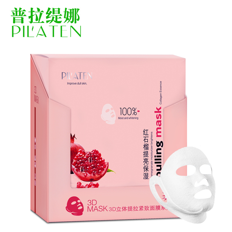 PILATEN Red Pomegranate Brighten Moisturizing Mask 20pcs/box,Moisturizing Whitening Face Mask Skin Care For Firming Deep Clean(China (Mainland))