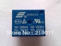 Free shipping! SRD-5VDC-SL-C 5pins SRD-05VDC-SL-C Mini Power Relay In stock hot sell