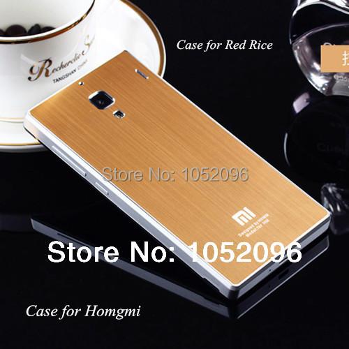 Hightest Quality plastic + Metal Case Xiaomi HongMi XIAOMI Red Rice case cover - HM Technology Co.,Ltd store