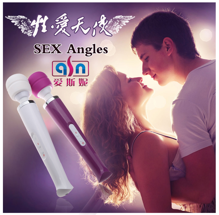 Rechargeable 10 Speed Magic Wand Massager,Large AV Vibrator,Ultra Powerful Clitoral Stimulation Squirt Vibes(China (Mainland))