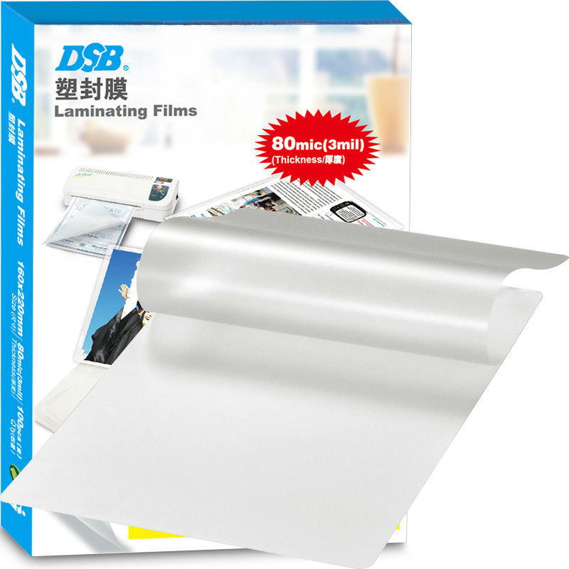 DSB Clear Thermal Laminating Film, A5, 80mic, 100 Pcs, Photo files Lamination, Office & School & Home Supplies(China (Mainland))