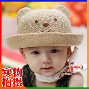 Spring and autumn child hat bear style hat casual strawhat sun hat tv magazine baby hat