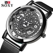 Montre SOXY 2019 squelette montre-bracelet hommes Style Simple maille ceinture hommes femmes unisexe montres à Quartz montres creuses relogio masculino(China)