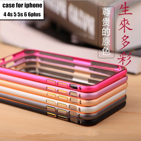 luxury Aluminum capa para Case for Apple iPhone 4 4S 5 5S 6 plus bumper fundas coque capinha cover by i phone4 phone5 phone6(China (Mainland))