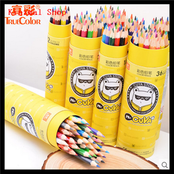[Kinimal Shop] 48  colors Creative stationery   / drawing / Art /   water color pencils