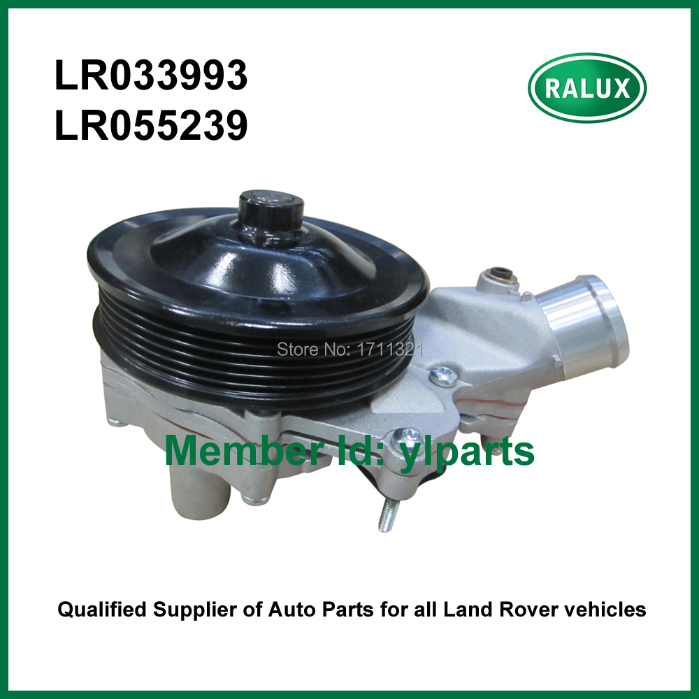 LR033993 Quanlity Petrol Car Water Pump for LR Discovery 4 Range Rover Sport auto water aspirator retail supplier in aftermarket<br><br>Aliexpress