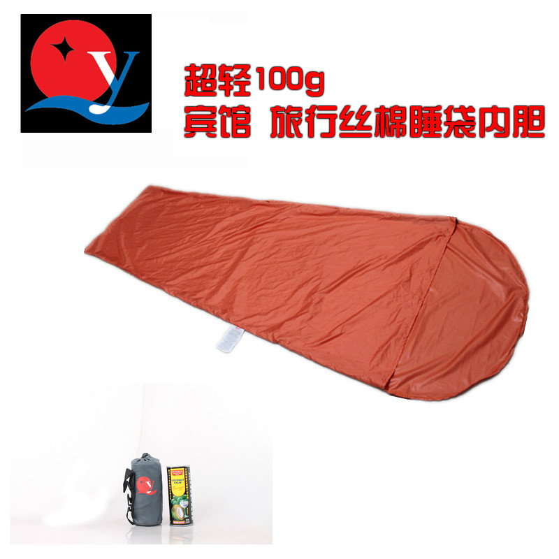 Travel outdoor sleeping bag liner artificial silk cotton ultra-light 100g adult carry(China (Mainland))