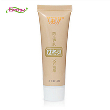 2016 Promotion Rushed Crema De Manos Chilblain Child Adult Hand Cream Antibacterial Itching Anti Chapped Hand Frostbite Cream(China (Mainland))