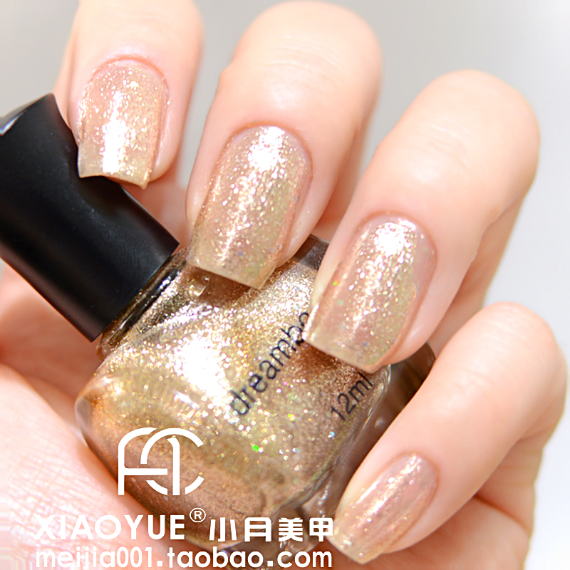 Maternity dreambooks water based nail polish oil set art champagne color gold paillette - lichunhong li's store
