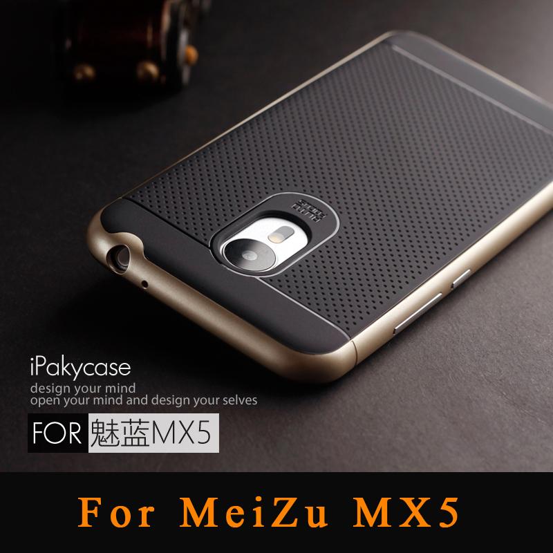 Meizu MX5,original Ipaky brand Luxury Armor Plastic Frame Matte silicone Back cover cases For meizu mx5 meizu mx 5 Phone cases(China (Mainland))