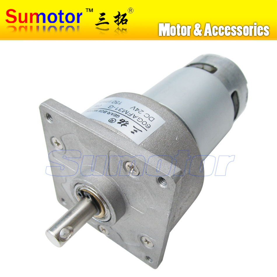 60GAFM 150rpm DC 24V cylinder shaft Mini Electric Metal Gear Reducer Motor High torque DIY engine automatic door-lock machine(China (Mainland))