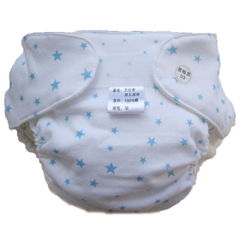Free Shipping Summer baby diaper pants mantianxing cloth diaper pocket diapers set full 100% cotton soft pvc(China (Mainland))