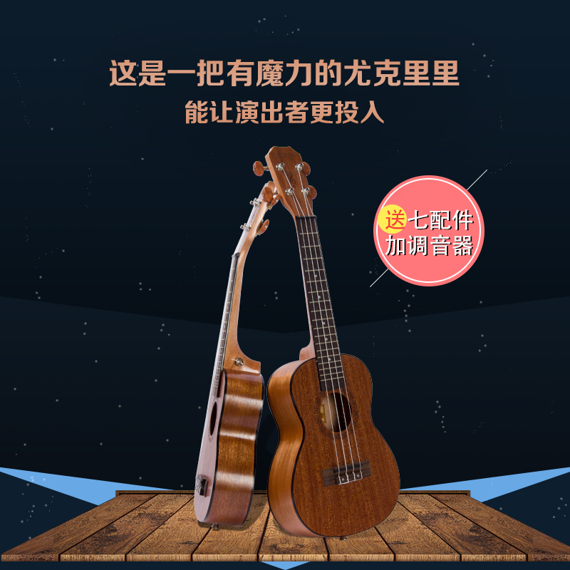 free shipping The real thing Andrew 21inch 53cm guitar 23 inches 57cm in ukulele Mr Kerry Ukraine lily little guitar(China (Mainland))