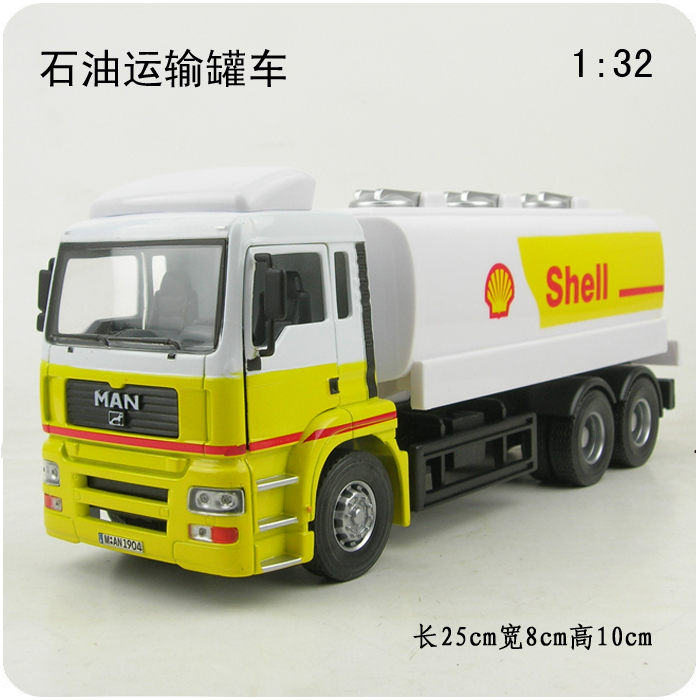 Toy car large tanker oil truck alloy jackknifed car model(China (Mainland))
