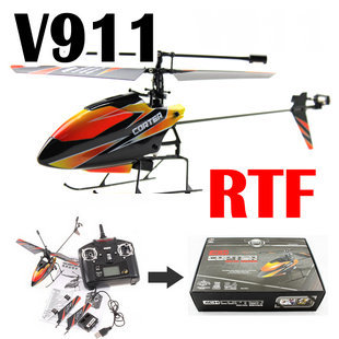Free shipping Wei Li 2.4G 4ch single-blade RC Mimi Helicopter model WL V911 rc model plane can support battery 200mAh (RTF)(China (Mainland))