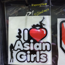 "super quality 3M reflective ""i love Asian Girls"" sexy girls sticker chevrolet vw opel renault etc - Auto Mora Co., Ltd. store"