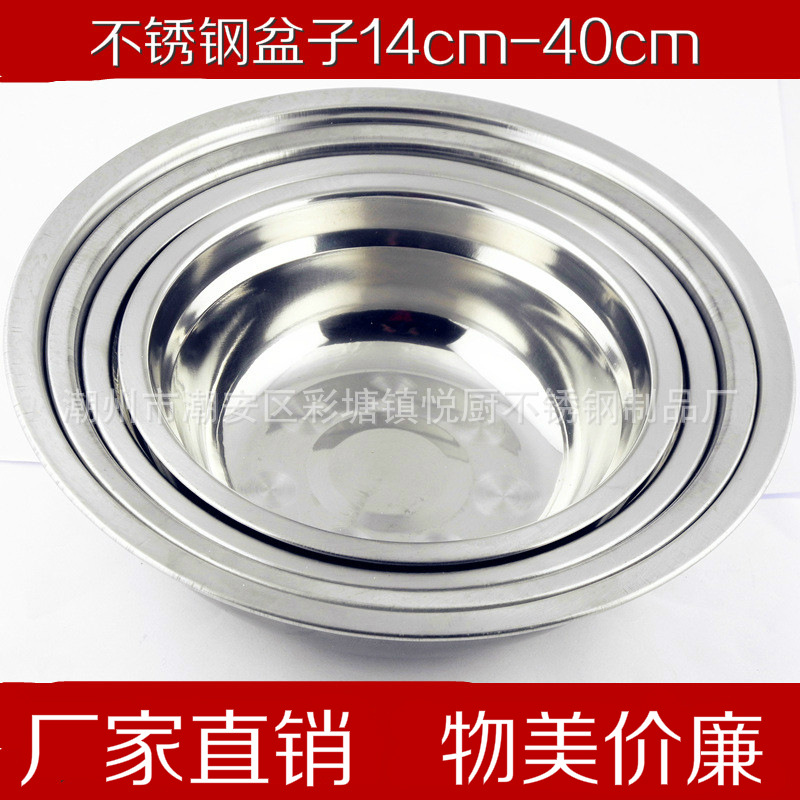 Thick stainless steel bowls soup bowl many sizes bowls kicthen suppliers(China (Mainland))