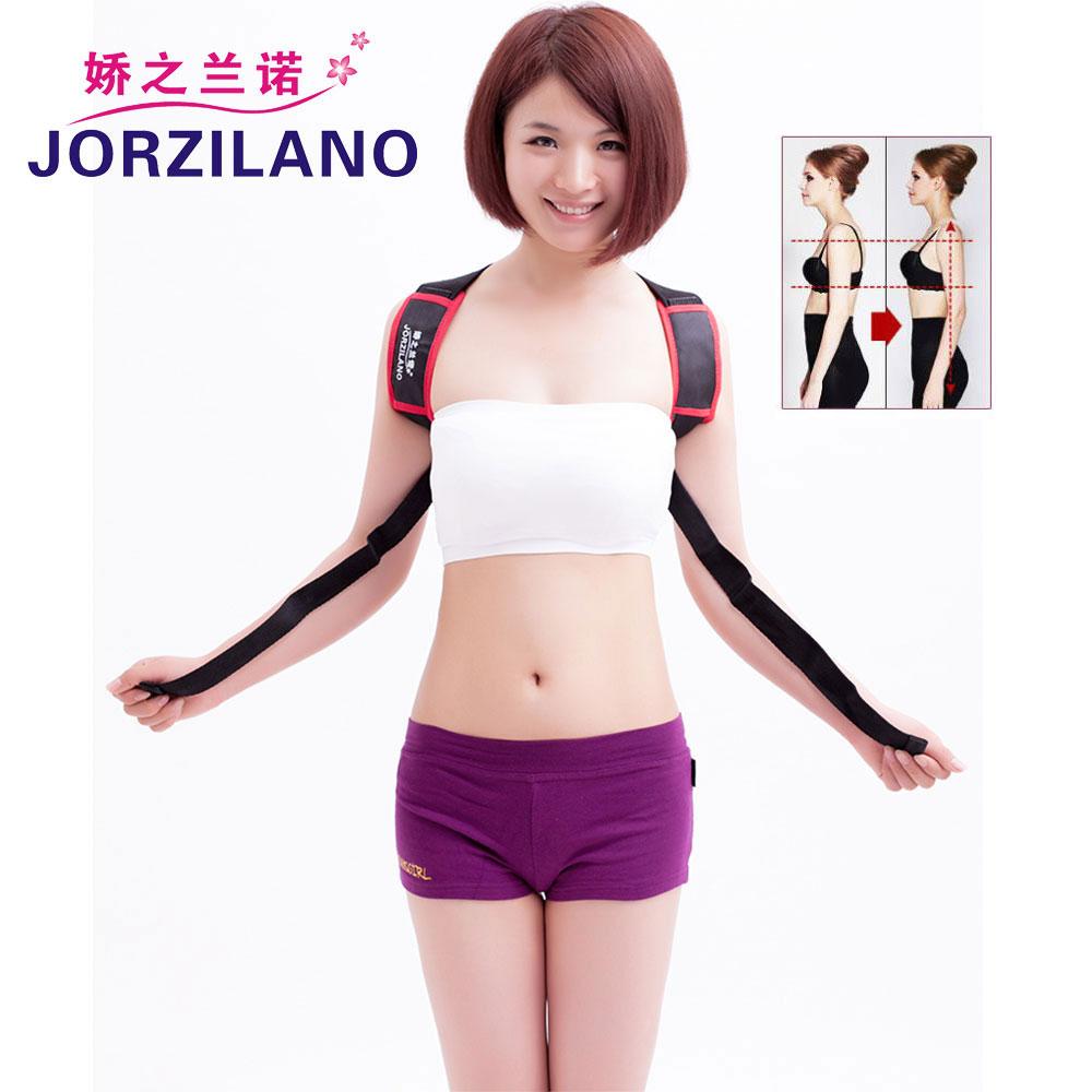 JORZILANO kyphosis correction therapy belt Health care Shoulder Brace straightener back support posture corrector for men/women(China (Mainland))
